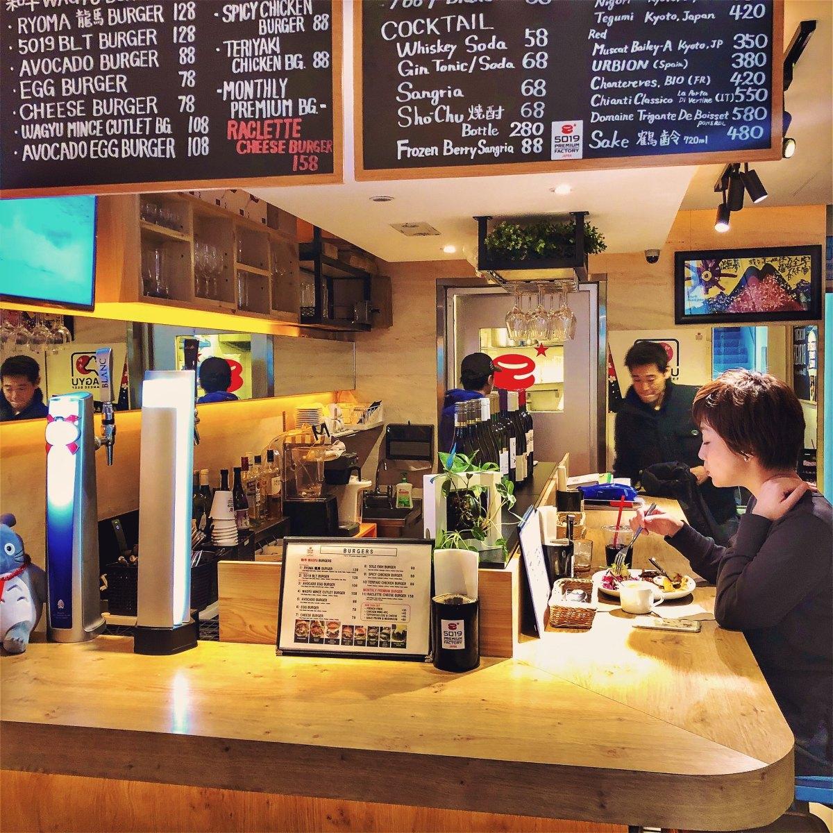 中環日式餐廳 Japanese Restaurant