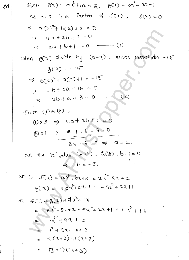 ml-aggarwal-icse-solutions-for-class-10-maths-ch-7-factor-theorem-19
