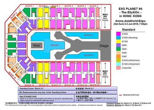 EXO Planet #4 – The EℓyXiOn – in Hong Kong Seating Plan