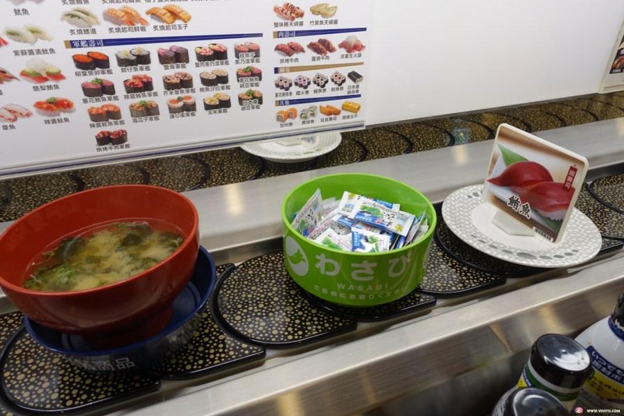 Hamasushi迴轉壽司,拉麵,握壽司,桃園火車站,桃園美食,炸物,連鎖壽司店 @VIVIYU小世界