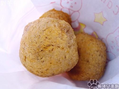 劉芋仔蛋黃芋餅
