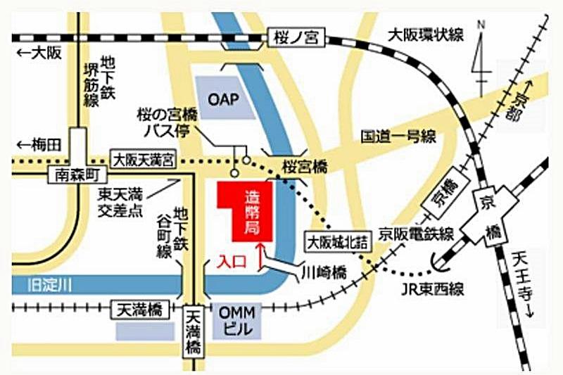 Osaka Mint Bureau Map 3