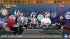 Priscilla Cha Cable TV Interview