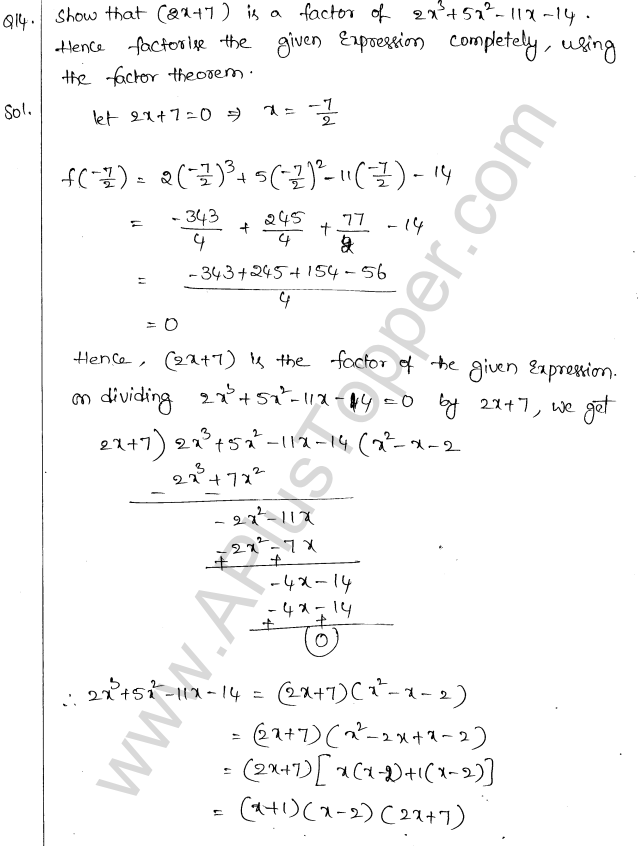 ml-aggarwal-icse-solutions-for-class-10-maths-ch-7-factor-theorem-9