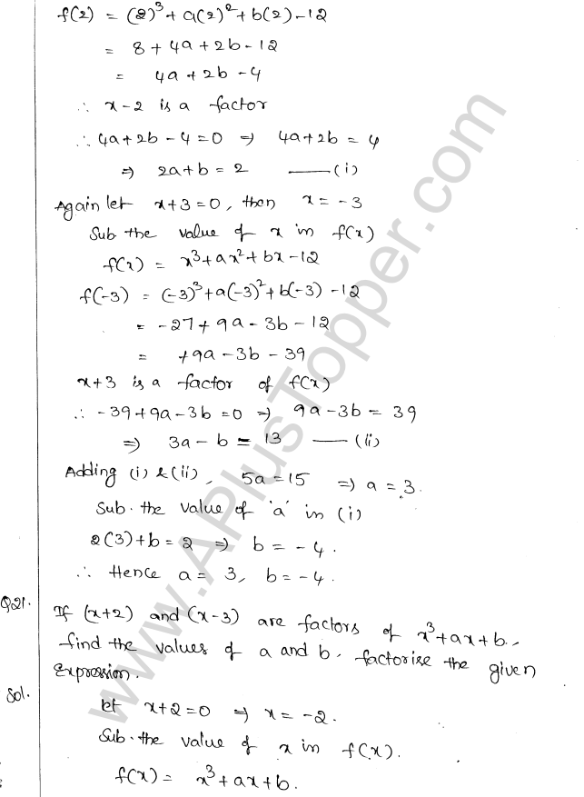 ml-aggarwal-icse-solutions-for-class-10-maths-ch-7-factor-theorem-14