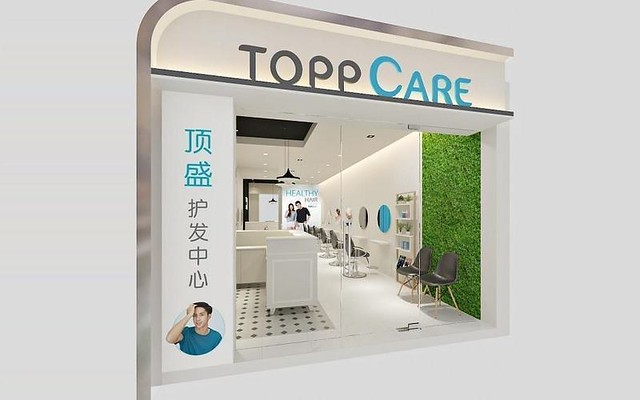 topp care desktop