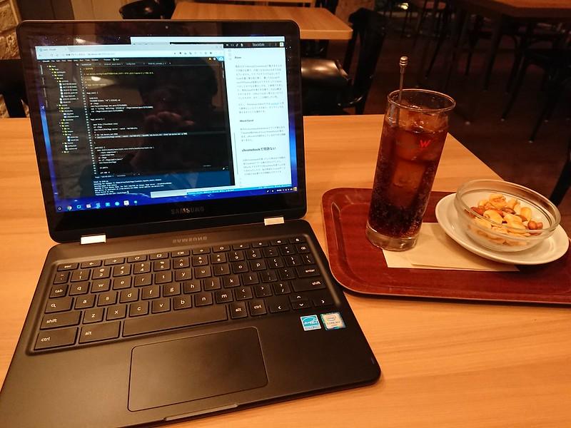 cafeでまったり作業