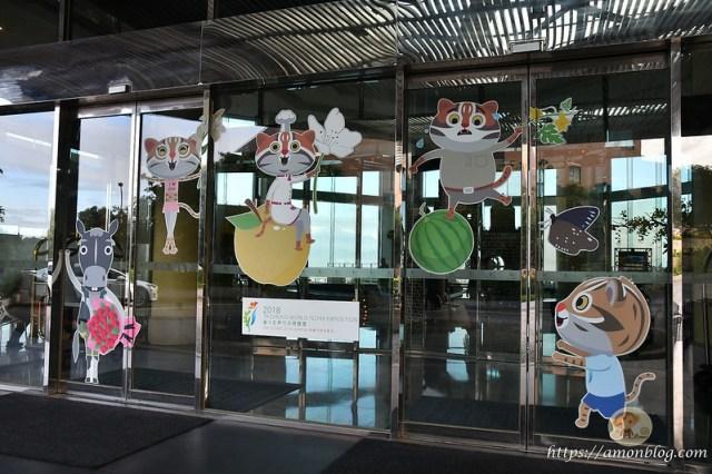清新溫泉飯店-2