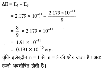 NEET Chemistry Chapter Wise Previous Year Question Papers परमाणु संरचना key6