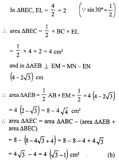 RD Sharma Class 10 Solutions Chapter 13 Areas Related to Circles MCQS -45a