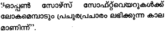 Plus One Computer Application Model Question Papers Paper 3 34
