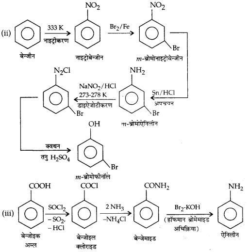 UP Board Solutions for Class 12 Chemistry Chapter 13 Amines 41