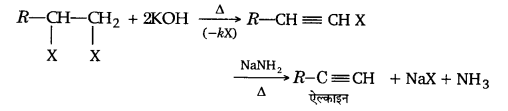 UP Board Solutions for Class 12 Chapter 10 Haloalkanes and Haloarenes 5Q.1.5