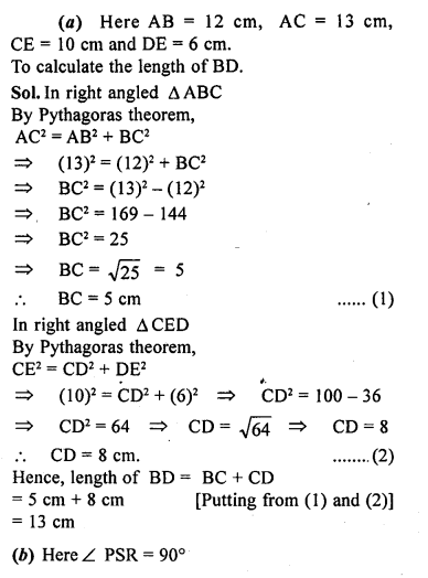 ML Aggarwal Class 9 Solutions for ICSE Maths Chapter 12 Pythagoras Theorem     15a