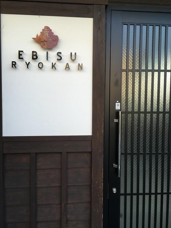 Ebisu Ryokan