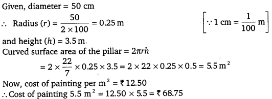 NCERT Solutions for Class 9 Maths Chapter 13 Surface Area and Volumes 6
