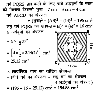 CBSE Sample Papers for Class 10 Maths in Hindi Medium Paper 2 S21.2