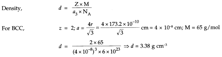 CBSE Sample Papers for Class 12 Chemistry Paper 7 Q.10