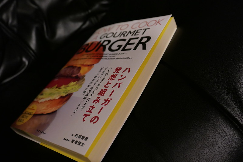 Gourmet Burger manual book