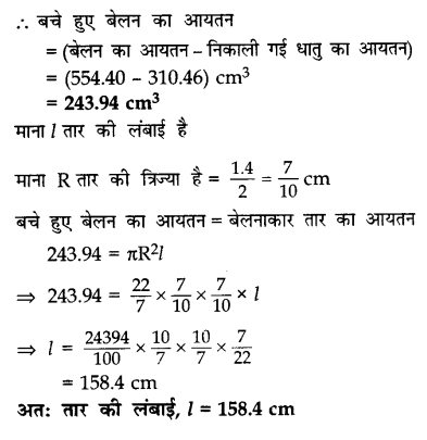 CBSE Sample Papers for Class 10 Maths in Hindi Medium Paper 1 S30.2