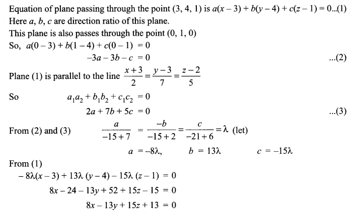 CBSE Sample Papers for Class 12 Maths Paper 1 S29.1