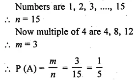RD Sharma Maths Class 10 Solutions Pdf Free Download Chapter 13 Probability