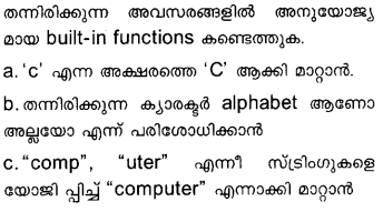 Plus Two Computer Application Model Question Papers Paper 2Q19