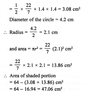 RD Sharma Class 10 Textbook PDF Chapter 15 Areas related to Circles