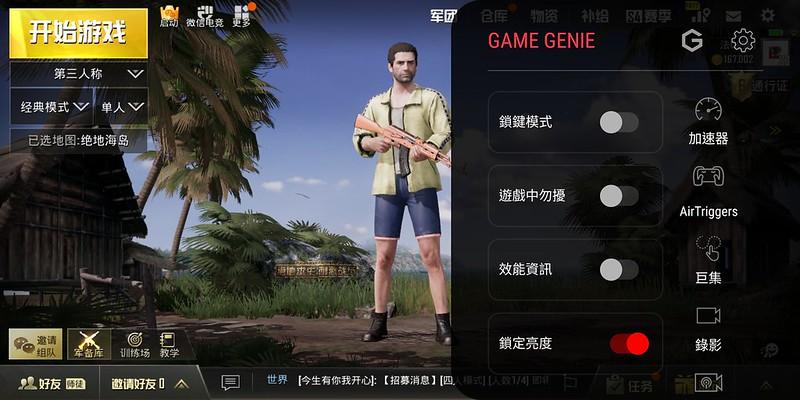 Screenshot_20181017-192339