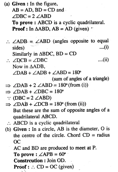 Selina Concise Mathematics Class 10 ICSE Solutions Chapterwise Revision Exercise 81A