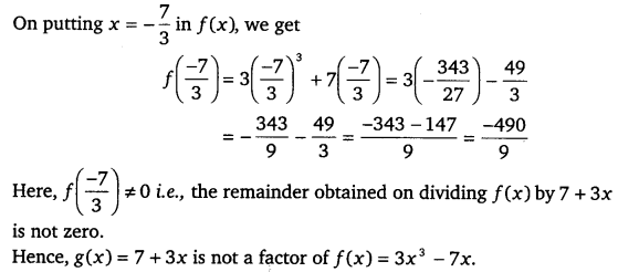 NCERT Solutions for Class 9 Maths Chapter 2 Polynomials 5