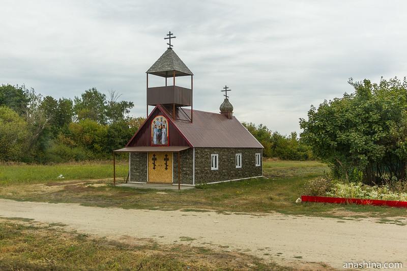 Церковь, Воронежская область