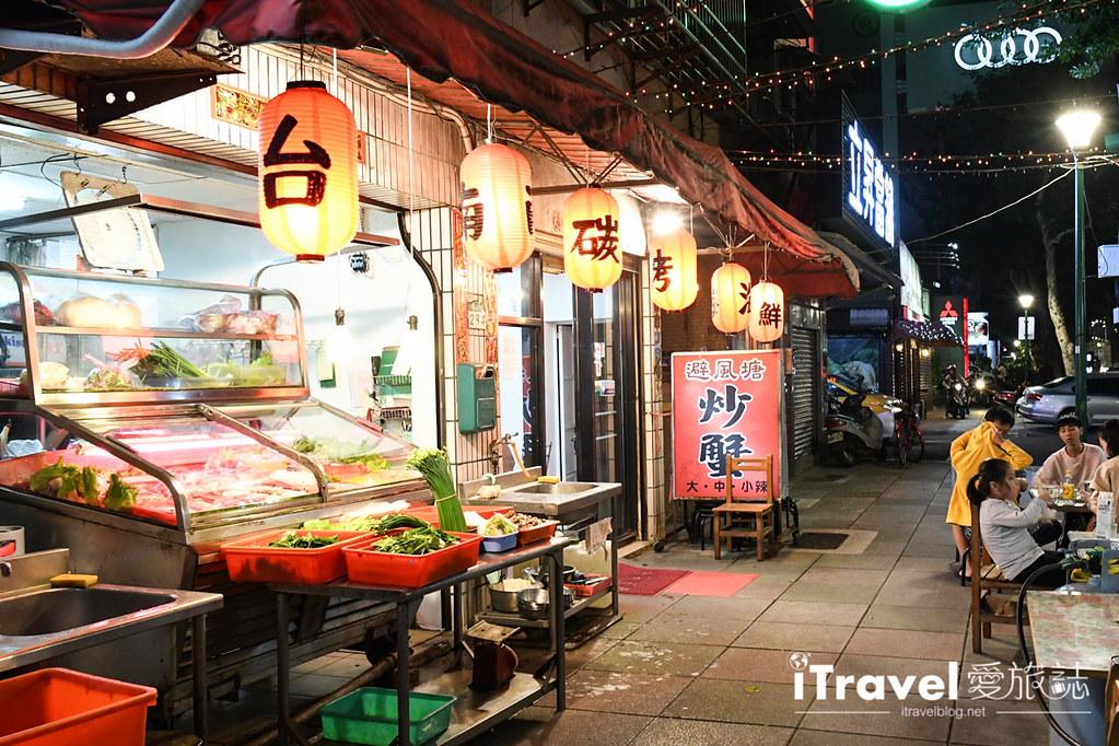 北投雅樂軒飯店 Aloft Taipei Beitou (77)