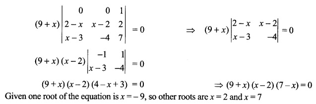 CBSE Sample Papers for Class 12 Maths Paper 7 S14.2