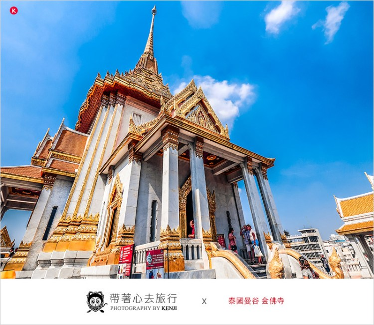 泰國曼谷景點   金佛寺-中國城周邊景點,泰國最大尊黃金佛像。