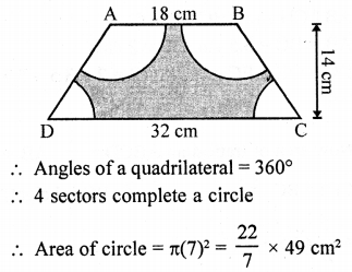 RD Sharma Class 10 Solutions Chapter 13 Areas Related to Circles Ex 13.4 - 48a
