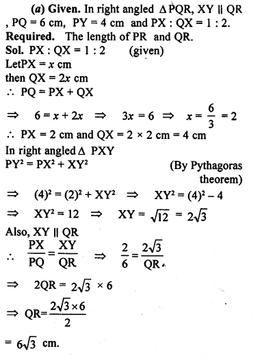ML Aggarwal Class 9 Solutions for ICSE Maths Chapter 12 Pythagoras Theorem     pqa