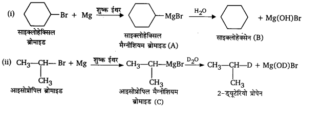 UP Board Solutions for Class 12 Chapter 10 Haloalkanes and Haloarenes Q.9.2