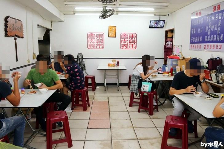 30981812617 dcfd0fcc7a b - 東興市魯肉義 從中午賣到凌晨5點宵夜場,還有肉燥飯、豬腳飯