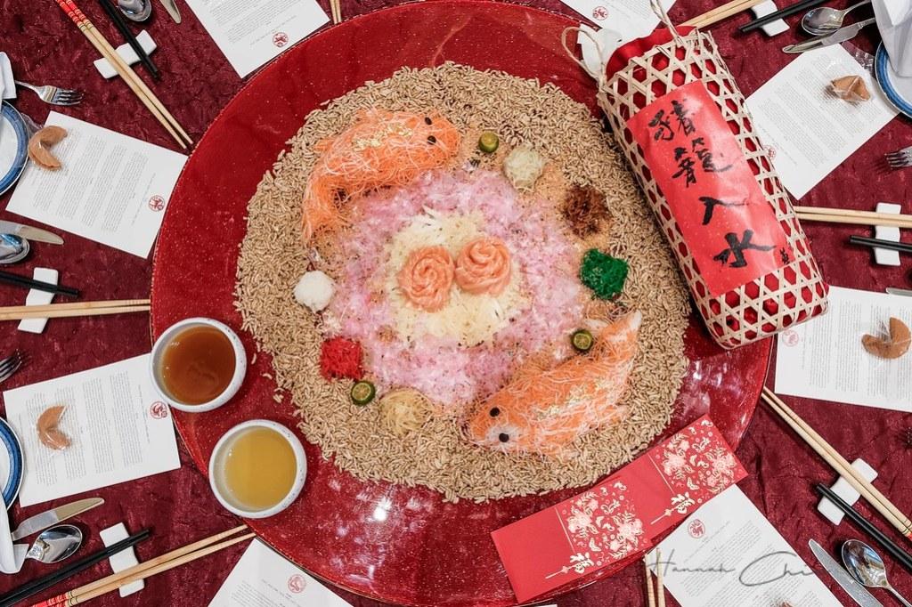 Marina Mandarin CNY