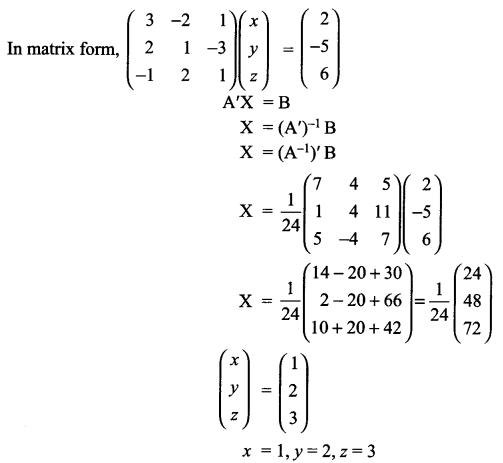 CBSE Sample Papers for Class 12 Maths Paper 7 S26.2
