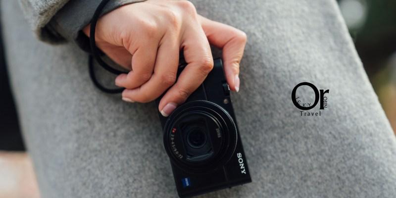 相機評測 SONY RX100m6 / RX100 VI,SONY 輕巧隨身相機首選系列,帶著 RX100m6 去京都賞楓,女孩也能輕鬆紀錄旅行生活