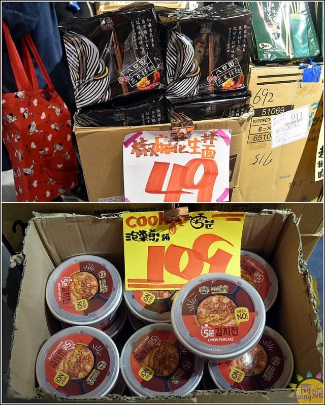獅賣特聖誕特賣22