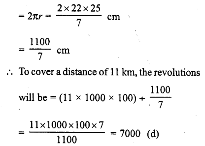 RD Sharma Class 10 Solutions Chapter 13 Areas Related to Circles MCQS -6