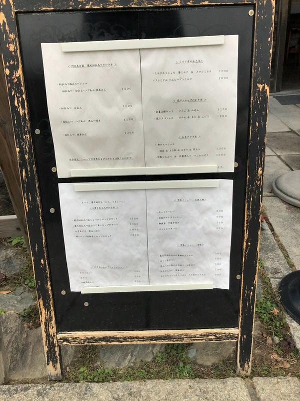 阿左美冷蔵 寶登山道店 2018.Nov menu
