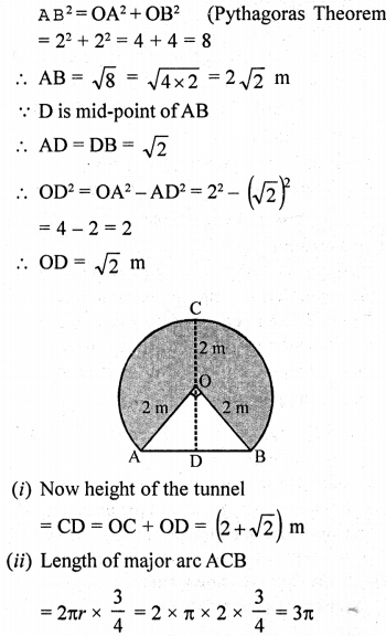 RD Sharma Class 10 Solutions Chapter 13 Areas Related to Circles Ex 13.4 - 45a