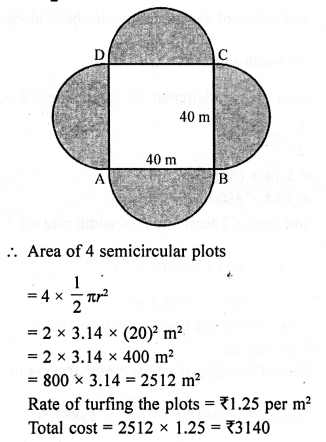 RD Sharma Class 10 Solutions Chapter 13 Areas Related to Circles Ex 13.4 - 9