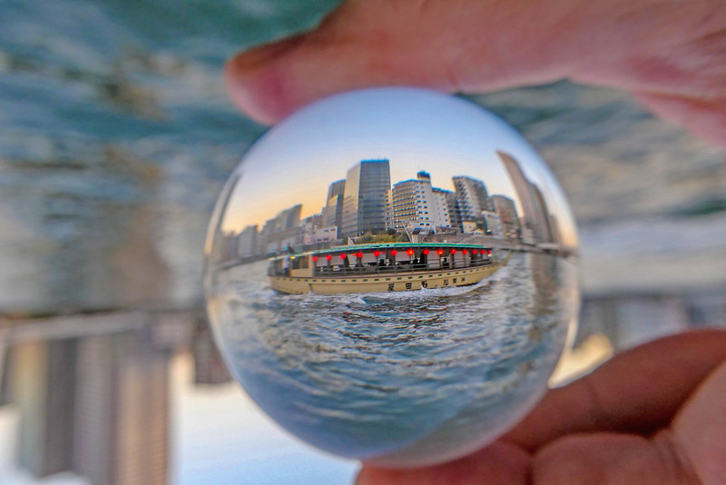 yakatabune upside down lensball