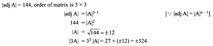 CBSE Sample Papers for Class 12 Maths Paper 7 S1