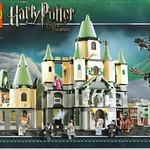 LEGO 5378 Hogwarts Castle (2007)